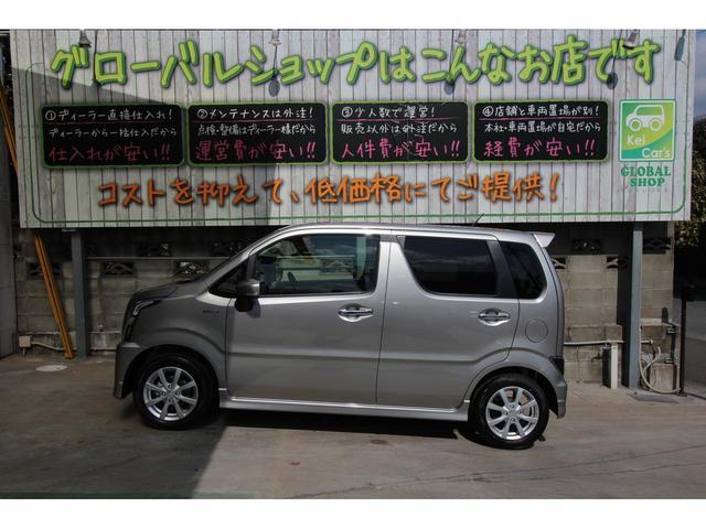 ハイブリッド X オプションカラー 新車未登録(4枚目)