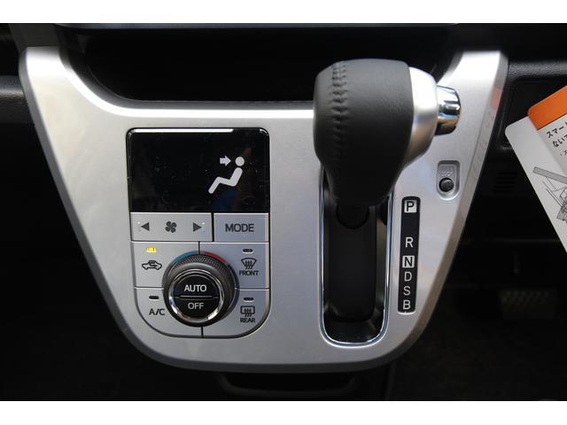 アクティバG SAIII オプションカラー 新車未登録(16枚目)