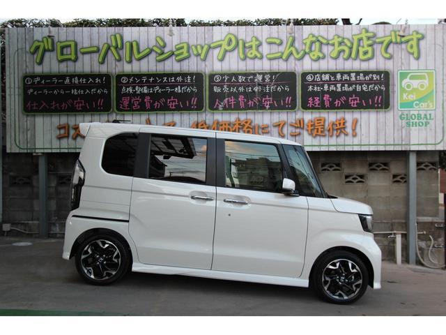 ホンダ N BOXカスタム G・Lターボホンダセンシング オプションカラー 新車未登録