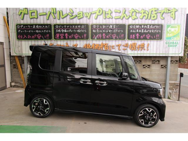 G・Lターボホンダセンシング 新車未登録(9枚目)