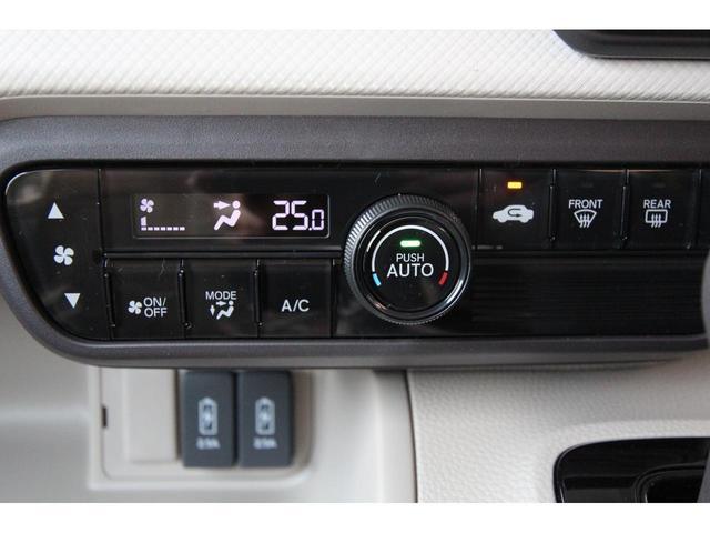 G・Lホンダセンシング オプションカラー 新車未登録(19枚目)