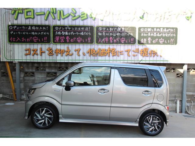 HYB FZリミテッド オプションカラー 新車未登録(3枚目)