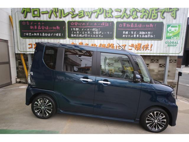 カスタムRSオプションカラーアップグレードパック 新車未登録(8枚目)