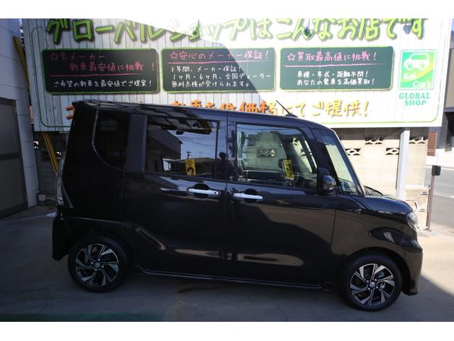 カスタムX純正ナビアップグレードパック 届出済未使用車(6枚目)