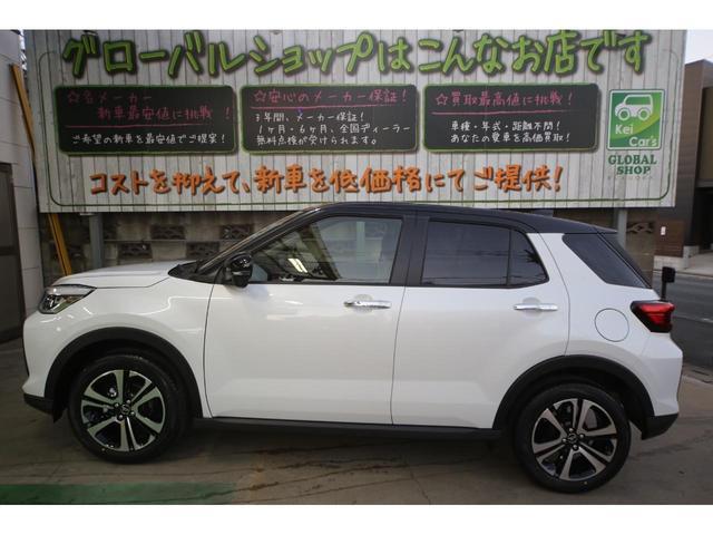 「ダイハツ」「ロッキー」「SUV・クロカン」「福岡県」の中古車3