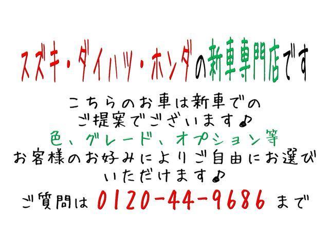 「ダイハツ」「ロッキー」「SUV・クロカン」「福岡県」の中古車6