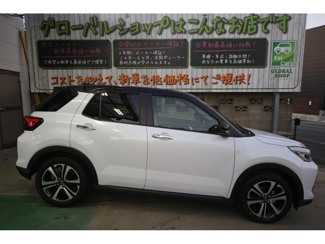 「ダイハツ」「ロッキー」「SUV・クロカン」「福岡県」の中古車9