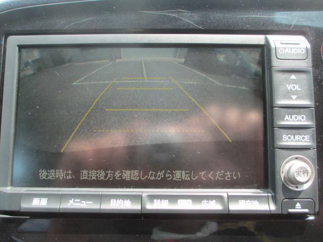 ホンダ インサイト G 2年保証 純正HDDナビ バックカメラ