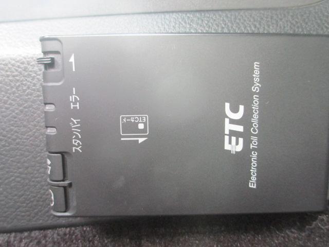 250XL FOUR 2年保証 バックカメラ HIDライト(13枚目)