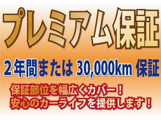 F ジャック 2年保証 純正メモリーナビ バックカメラ(2枚目)