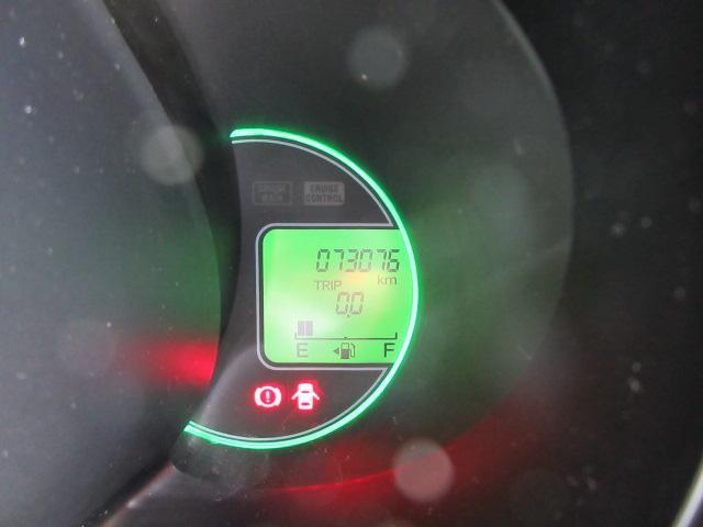 G・Lパッケージ 2年保証 福祉車両 スローパータイプ スマートキー 電動スライドドア(7枚目)