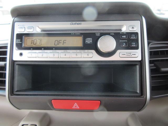 G・Lパッケージ 2年保証 福祉車両 スローパータイプ スマートキー 電動スライドドア(8枚目)