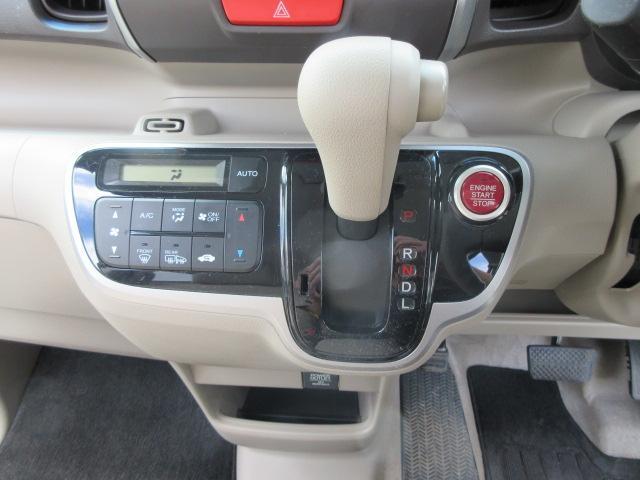 G・Lパッケージ 2年保証 福祉車両 スローパータイプ スマートキー 電動スライドドア(9枚目)