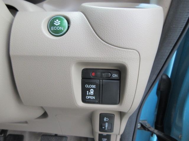 G・Lパッケージ 2年保証 福祉車両 スローパータイプ スマートキー 電動スライドドア(10枚目)