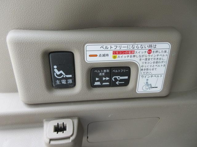 G・Lパッケージ 2年保証 福祉車両 スローパータイプ スマートキー 電動スライドドア(17枚目)