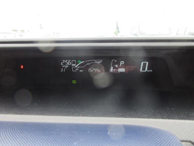 S 2年保証 福祉車両 助手席回転シート 車いす収納装置付き 純正ナビ バックモニター スマートキー ETC(8枚目)