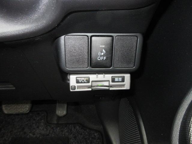 S 2年保証 福祉車両 助手席回転シート 車いす収納装置付き 純正ナビ バックモニター スマートキー ETC(12枚目)