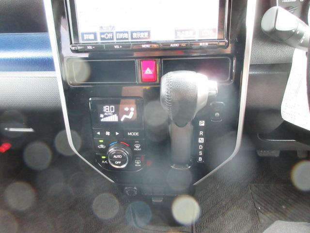 カスタムG 2年保証 9インチナビ フルセグTV バックモニター 両側電動スライドドア LEDヘッドライト(7枚目)