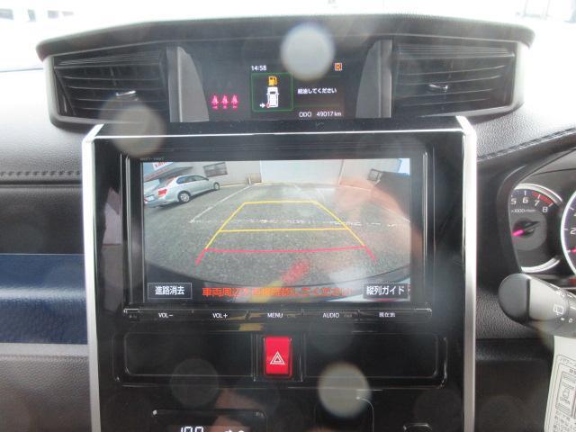 カスタムG 2年保証 9インチナビ フルセグTV バックモニター 両側電動スライドドア LEDヘッドライト(9枚目)