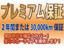 L 2年保証 純正ナビ ワンセグTV アイドリングストップ キーレス(2枚目)