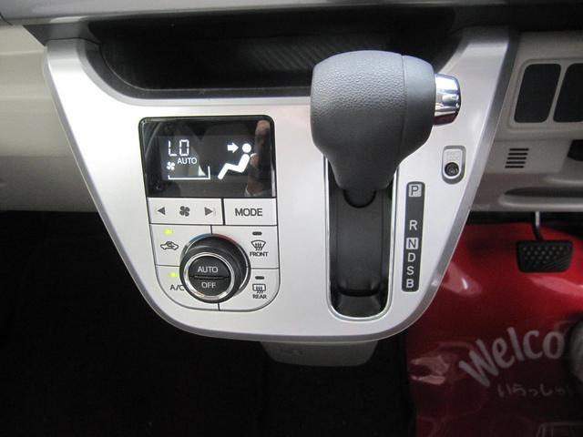スタイルG SAII禁煙車レーダーサポートブレーキナビ地デジ(19枚目)