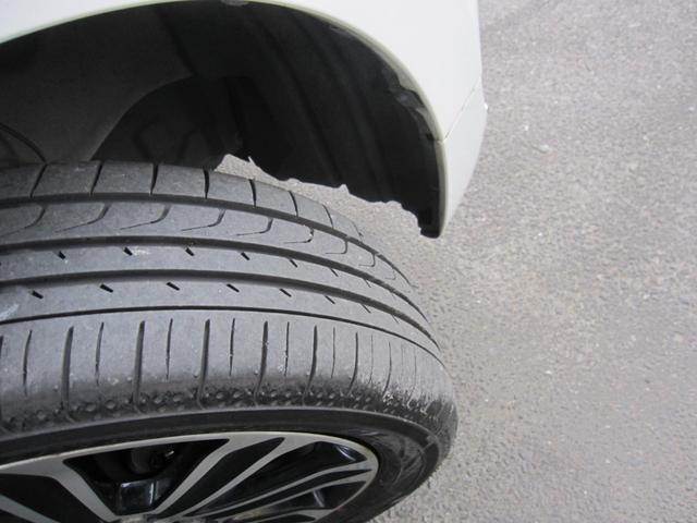 タイヤの溝も7〜8分ほどあります