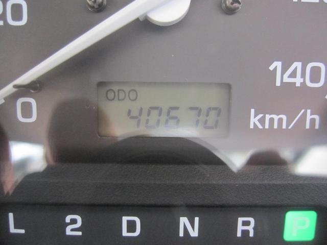4万キロのメーターパネル