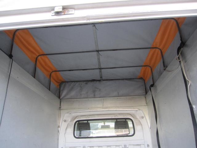 「スズキ」「キャリイトラック」「トラック」「福岡県」の中古車11
