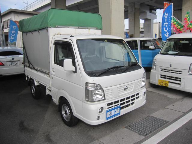 「日産」「NT100クリッパー」「トラック」「福岡県」の中古車6