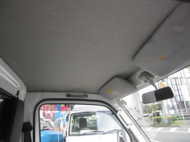 「日産」「NT100クリッパー」「トラック」「福岡県」の中古車20