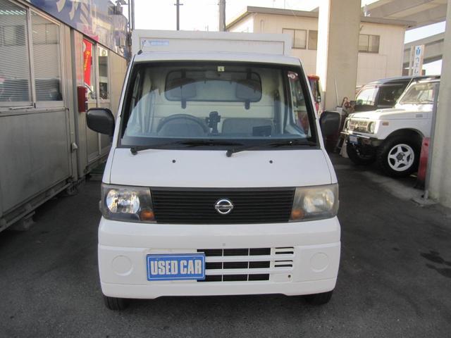 DXマイナス5度冷蔵冷凍車タイミングベルト交換済Bモニター(2枚目)