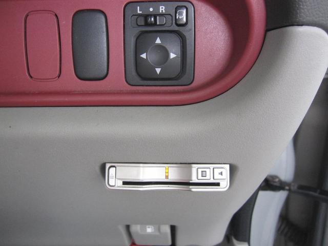 「三菱」「アイ」「コンパクトカー」「福岡県」の中古車17