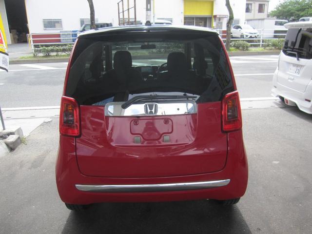 「ホンダ」「N-ONE」「コンパクトカー」「福岡県」の中古車3