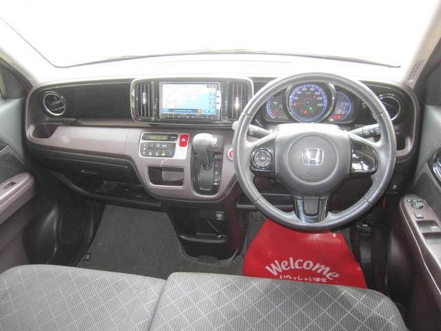「ホンダ」「N-ONE」「コンパクトカー」「福岡県」の中古車13