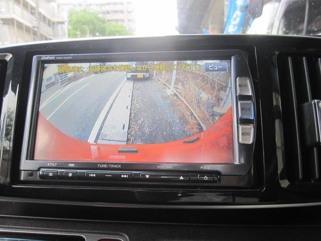 「ホンダ」「N-ONE」「コンパクトカー」「福岡県」の中古車26