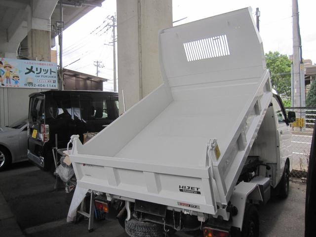 「ダイハツ」「ハイゼットトラック」「トラック」「福岡県」の中古車9