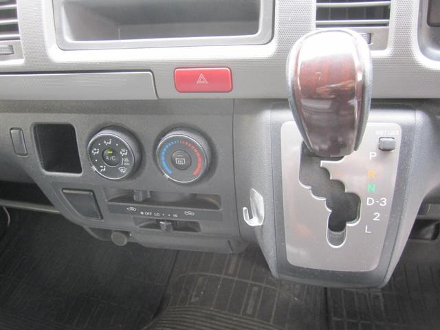 「トヨタ」「レジアスエースバン」「その他」「福岡県」の中古車15