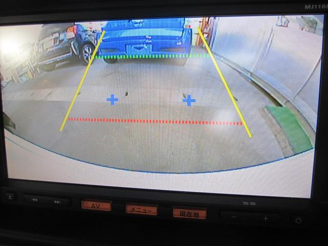 GXターボワンオーナー禁煙車ナビ地デジETCレーダーブレーキ(23枚目)