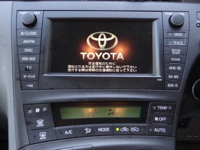 トヨタ プリウス S純正マルチシステム HVBチェック済