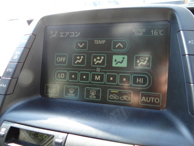 トヨタ プリウス Gツーリングレザー HDDナビ バックカメラ ETC