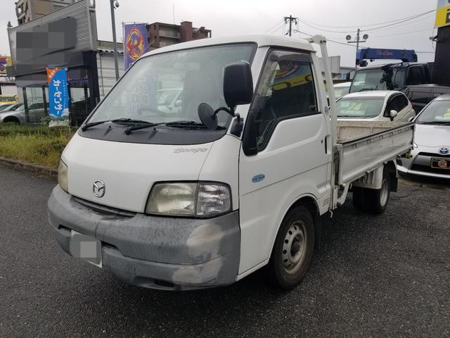 「マツダ」「ボンゴトラック」「トラック」「福岡県」の中古車4