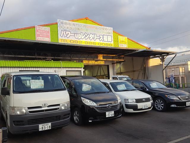 板金塗装工場を併設した自社認証整備工場を構えておりますので、ご購入後の車検やアフターサービスはお任せ下さい!お車のことは何でも承りますのでお申し付けください!