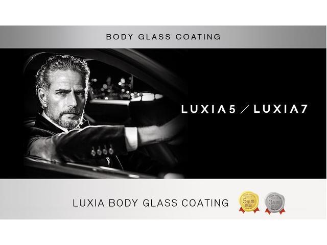 当社はボディーコーティングのブランドLAXIA(ラクシア)のプレミアムパートナーショップです。当社自慢のカーエステ部門にてお客様の愛車を外観から内装・機器まで全てをエステティックいたします!