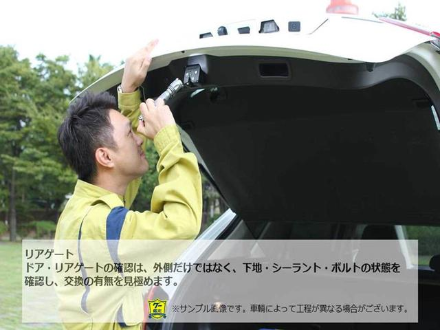 【タイヤハウス】 確認し辛い部分は、ミラー等の道具を使用して、しっかりと確認します。