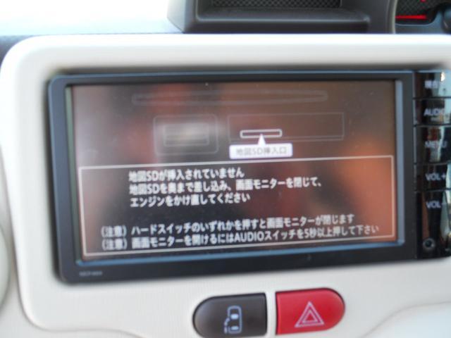 「トヨタ」「スペイド」「ミニバン・ワンボックス」「大分県」の中古車7