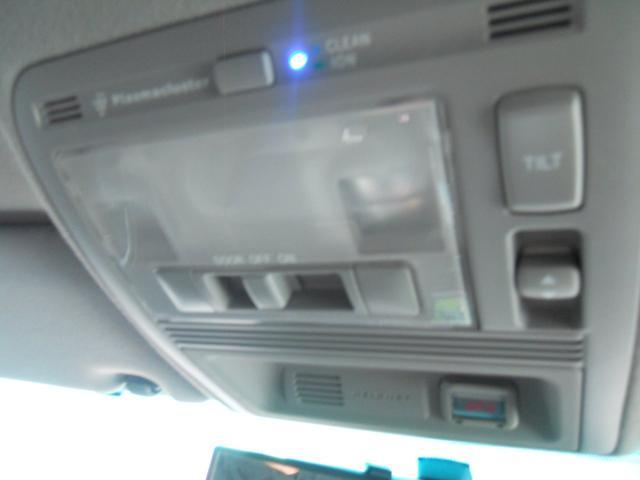 「トヨタ」「クラウン」「セダン」「大分県」の中古車8