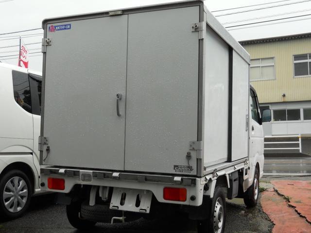 「スズキ」「キャリイトラック」「トラック」「大分県」の中古車3
