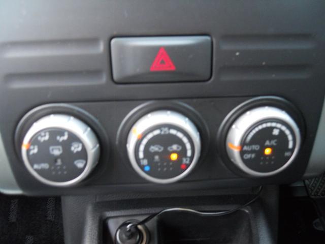 「日産」「エクストレイル」「SUV・クロカン」「大分県」の中古車13