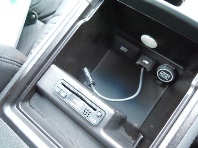 I 4WD ナビTV Bカメラ(10枚目)