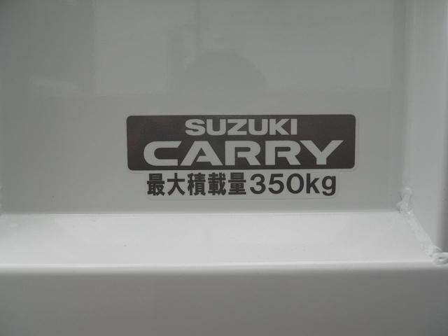 「スズキ」「キャリイトラック」「トラック」「大分県」の中古車11